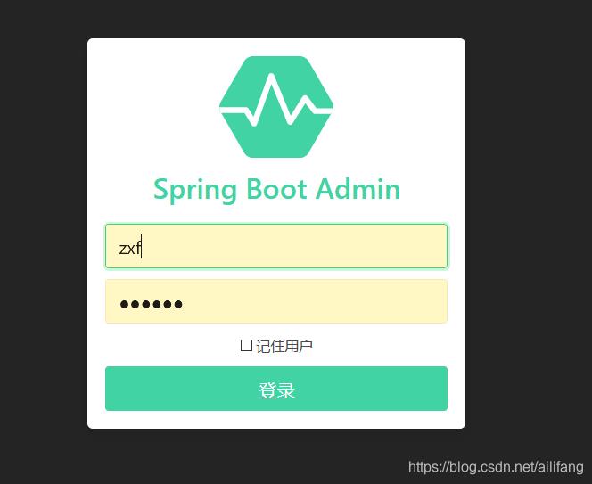 Spring Boot Admin的使用(Actuator监控接口)