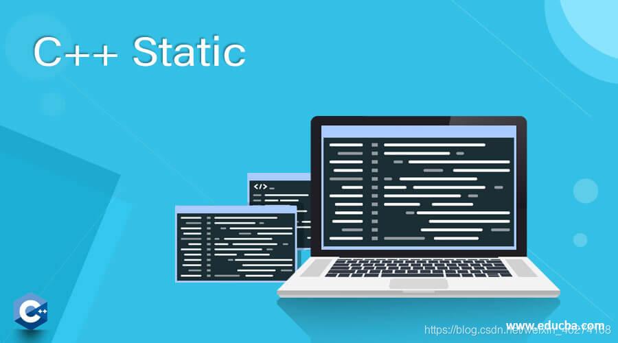 C++ static 修饰符