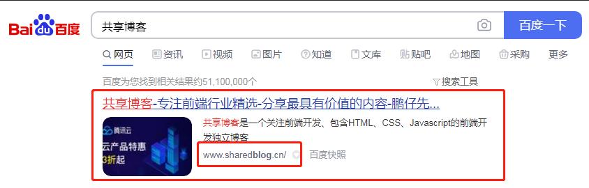 网站被黑,通过百度/搜狗等搜索关键词访问跳转到其他网站怎么办?