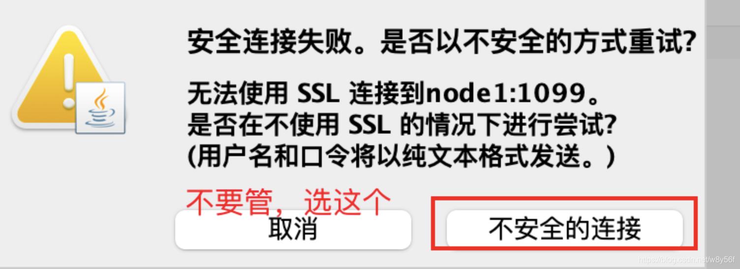 如何用jconsole连接远程的springboot程序?(实测可行,网上其他的有点问题)