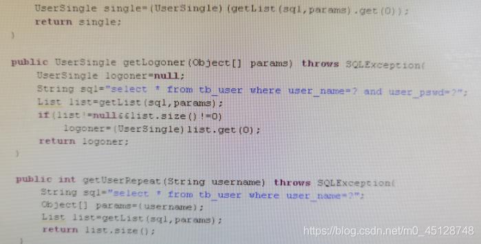 web安全加固
