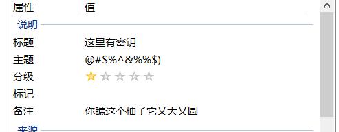 BUUCTF MISC刷题笔记(三)