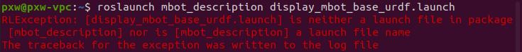 """《ROS机器人开发实践》第6.2.4节""""在rviz中显示模型""""问题总结"""