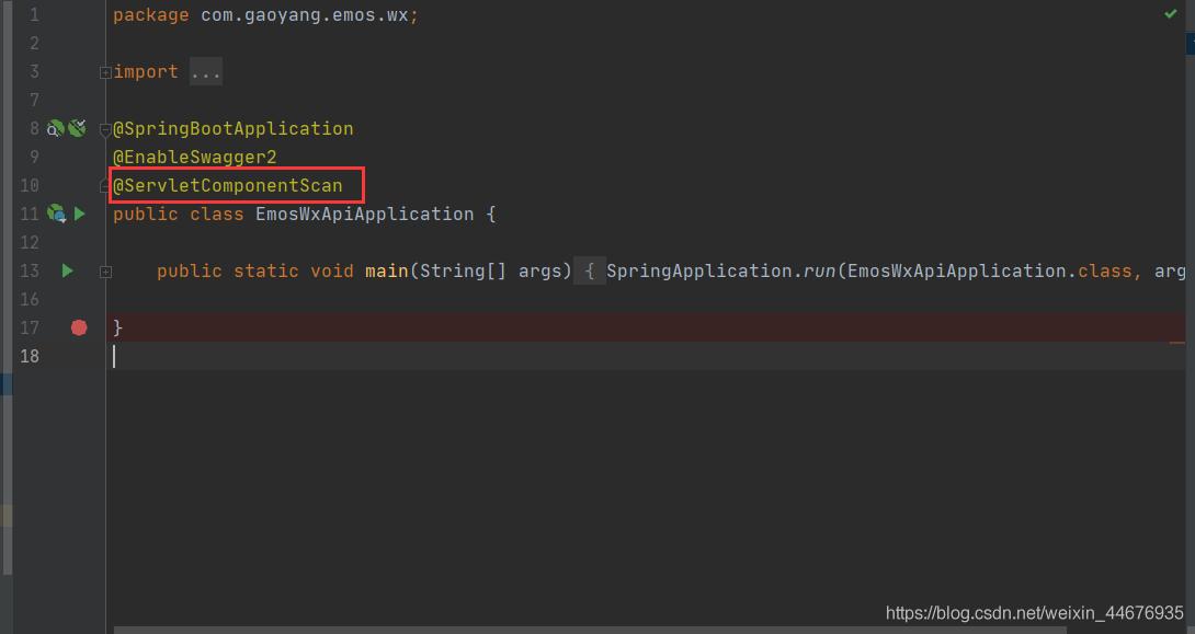 SpringBoot 项目添加抵御跨站防御脚本(XSS)攻击功能