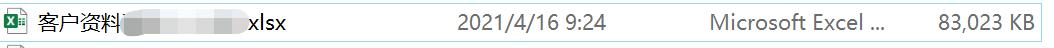 excel文件有82M
