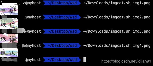 3 个提高 Python 开发效率的小工具插图(3)