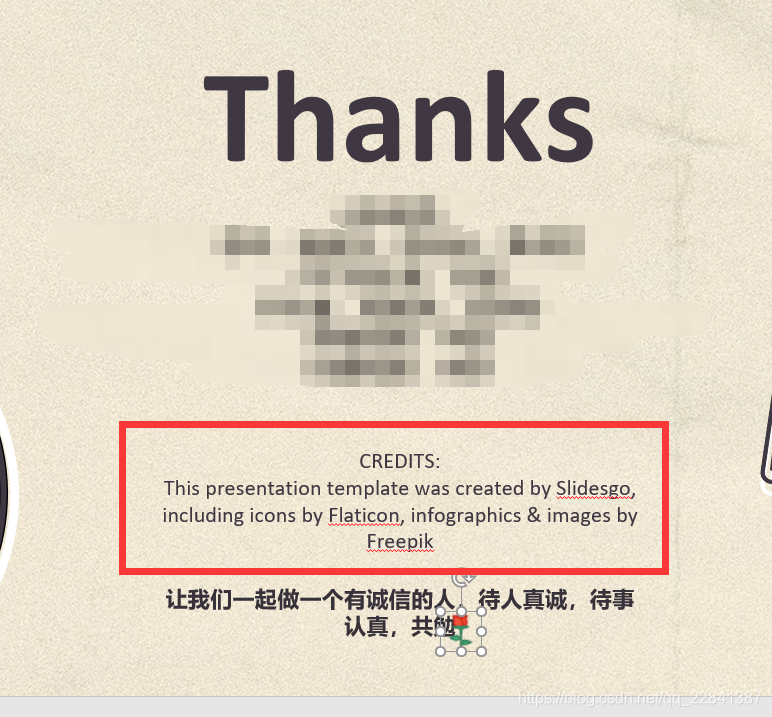 [外链图片转存失败,源站可能有防盗链机制,建议将图片保存下来直接上传(img-MGjo6h0t-1620480579996)(C:\Users\Uuuu\AppData\Roaming\Typora\typora-user-images\image-20210507173014653.png)]