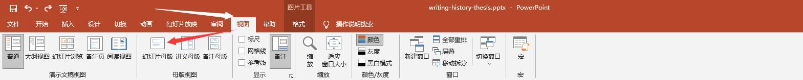 [外链图片转存失败,源站可能有防盗链机制,建议将图片保存下来直接上传(img-XEXWXHcC-1620480579998)(C:\Users\Uuuu\AppData\Roaming\Typora\typora-user-images\image-20210507173118694.png)]