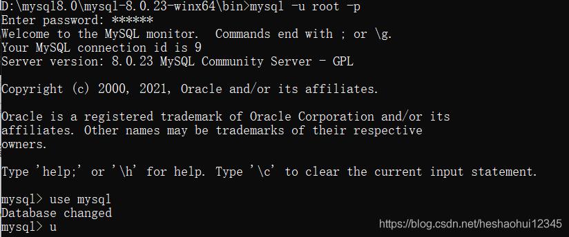 MySQL8.0.23下载及安装教程