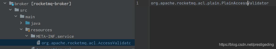 RocketMQ ACL版本升级过程中的曲折经历(大厂线上环境大规模MQ升级开启ACL实战)