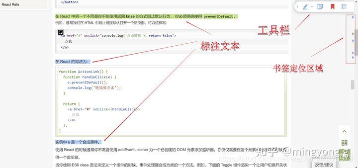 高效工具推荐:技术人员必备的3个知识收藏工具(浏览器插件)
