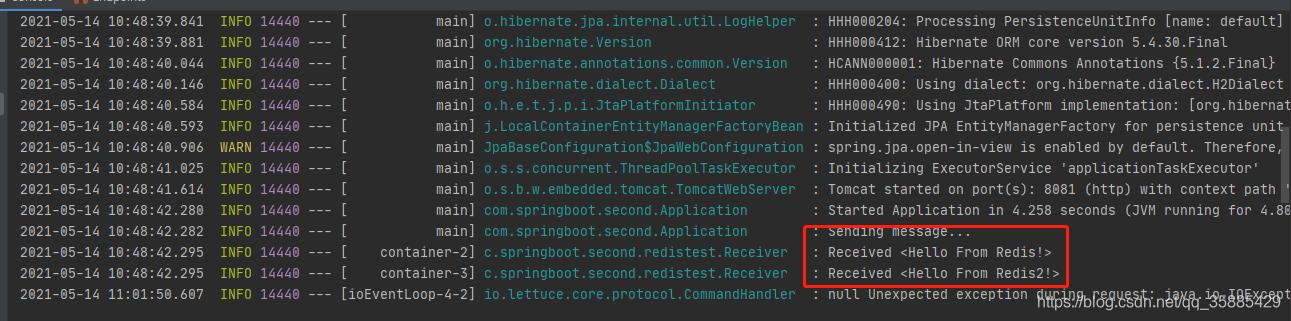 SpringBoot学习(六)连接Redis收发消息