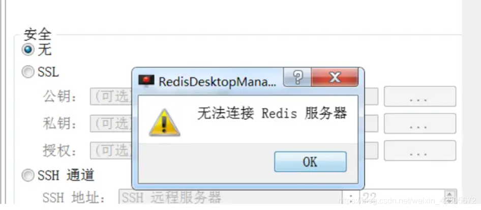 [外链图片转存失败,源站可能有防盗链机制,建议将图片保存下来直接上传(img-Bs0qb7Kw-1620987509319)(C:/Users/Administrator/AppData/Roaming/Typora/typora-user-images/image-20210421131548972.png)]