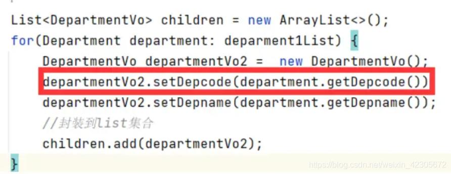 [外链图片转存失败,源站可能有防盗链机制,建议将图片保存下来直接上传(img-tOny6XIJ-1620987509341)(C:/Users/Administrator/AppData/Roaming/Typora/typora-user-images/image-20210501140706689.png)]