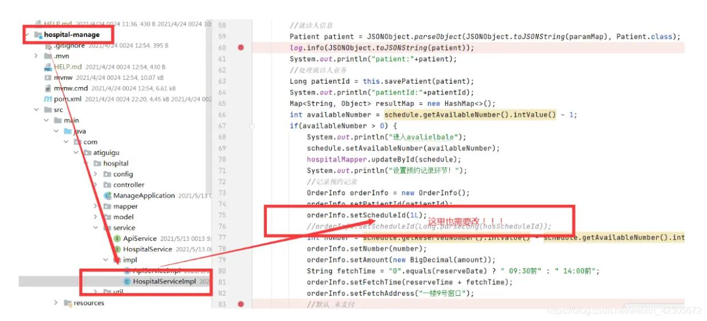 [外链图片转存失败,源站可能有防盗链机制,建议将图片保存下来直接上传(img-jqhIfIlA-1620987509346)(C:/Users/Administrator/AppData/Roaming/Typora/typora-user-images/image-20210513112125692.png)]