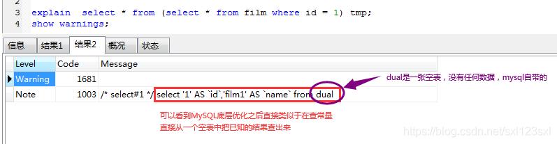 dual是一张空表,没有任何数据,mysql自带的