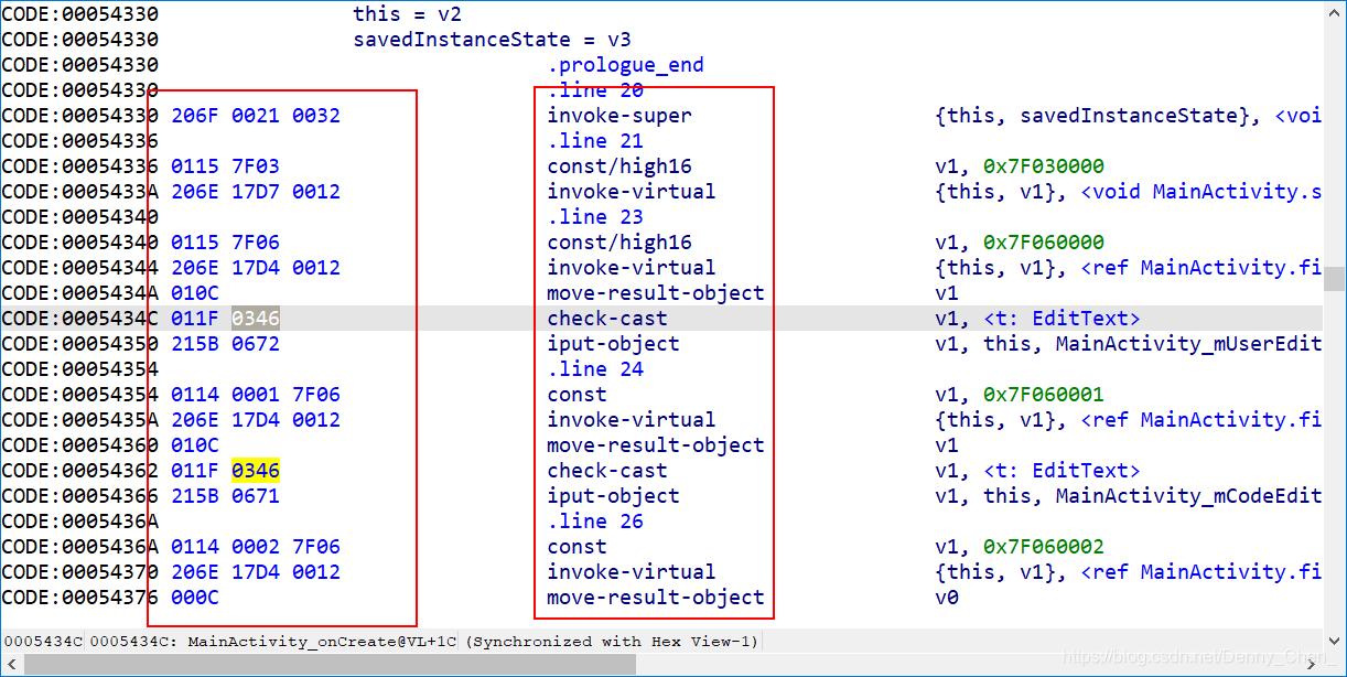 ida中对dex文件解析截图