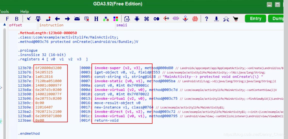 GDA中对dex文件解析截图
