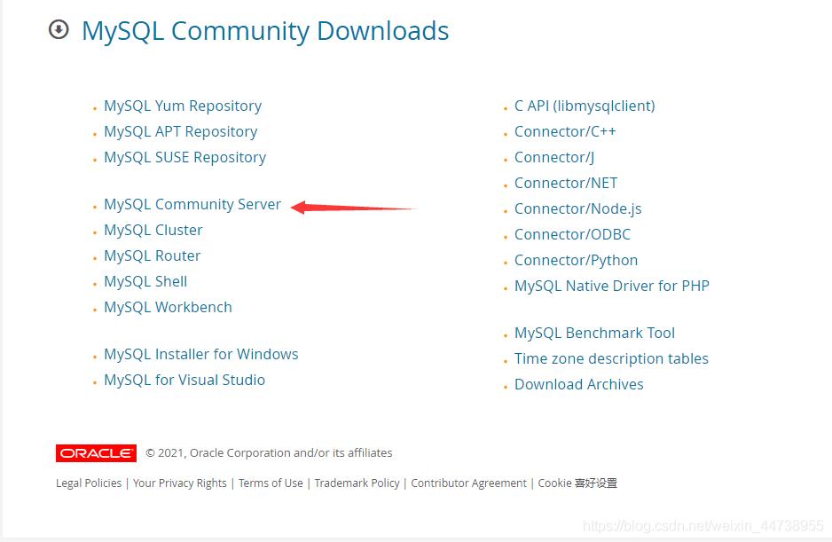 MySQL安装和配置