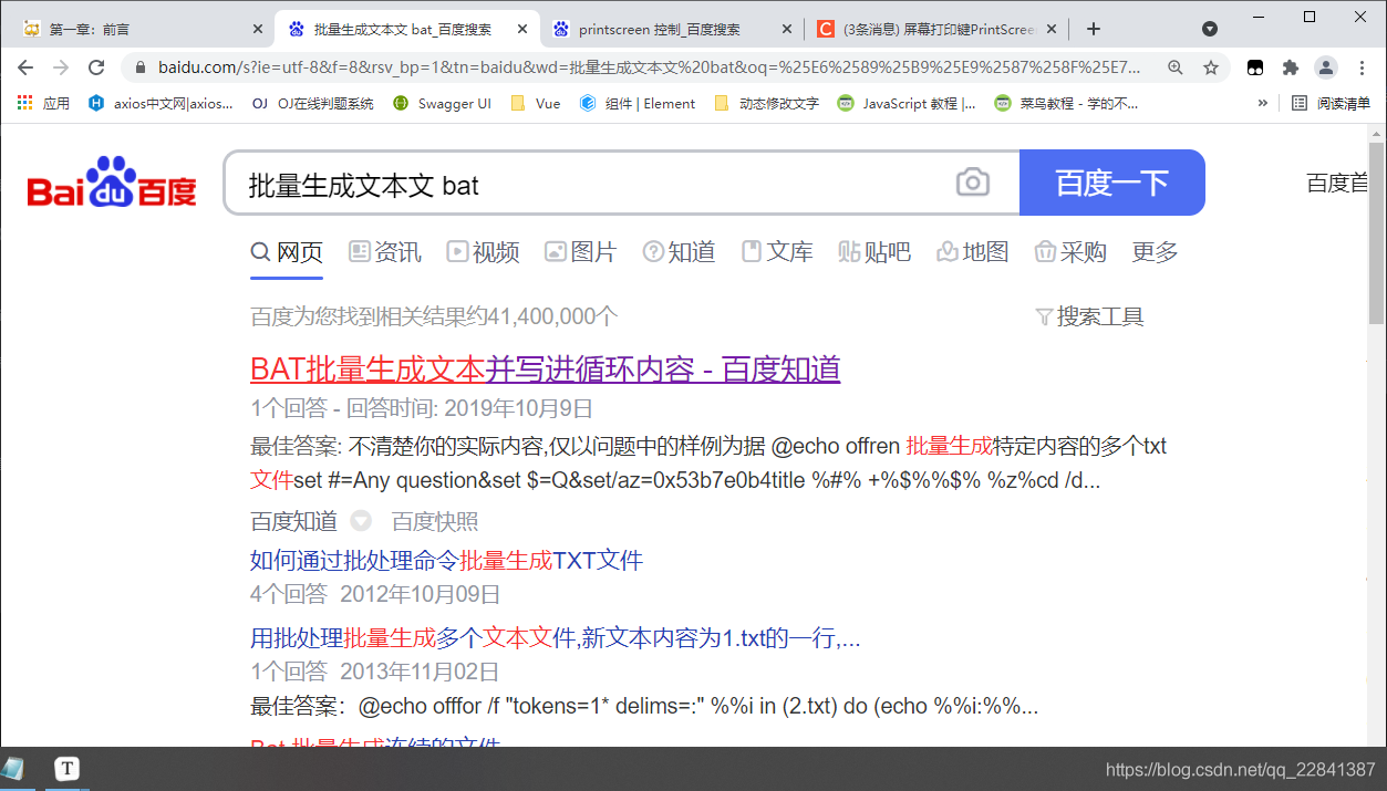 [外链图片转存失败,源站可能有防盗链机制,建议将图片保存下来直接上传(img-M46tJ09k-1621149058734)(C:\Users\Uuuu\AppData\Roaming\Typora\typora-user-images\image-20210515203817670.png)]