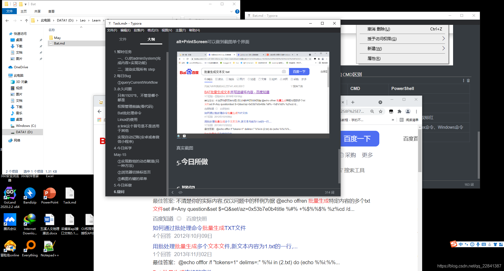 [外链图片转存失败,源站可能有防盗链机制,建议将图片保存下来直接上传(img-1leCp7de-1621149058736)(C:\Users\Uuuu\AppData\Roaming\Typora\typora-user-images\image-20210515203830887.png)]
