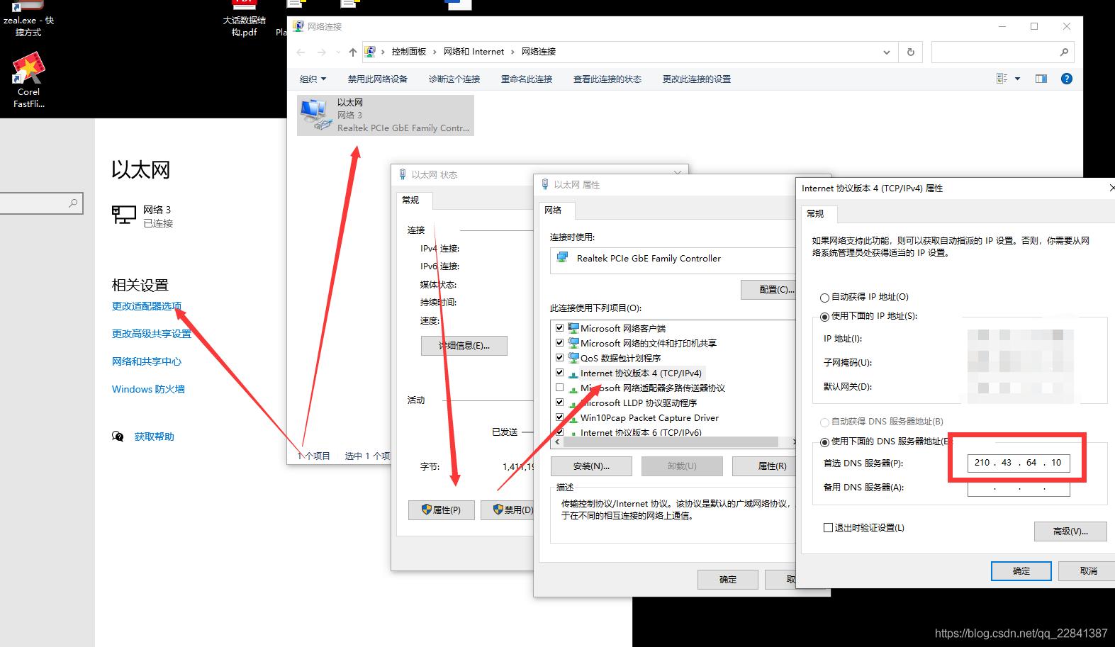 [外链图片转存失败,源站可能有防盗链机制,建议将图片保存下来直接上传(img-04dOg9Xt-1621149058738)(C:\Users\Uuuu\AppData\Roaming\Typora\typora-user-images\image-20210515214706473.png)]
