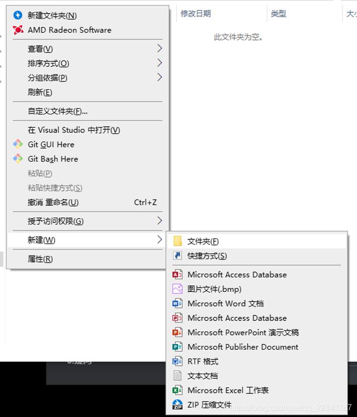 [外链图片转存失败,源站可能有防盗链机制,建议将图片保存下来直接上传(img-5tuewkZ6-1621215997319)(C:\Users\Uuuu\AppData\Roaming\Typora\typora-user-images\image-20210516185449317.png)]