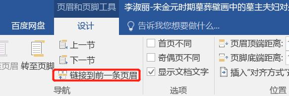 "img src=""https://img-blog.csdnimg.cn/20200717174024833.png""   width=""20%"""