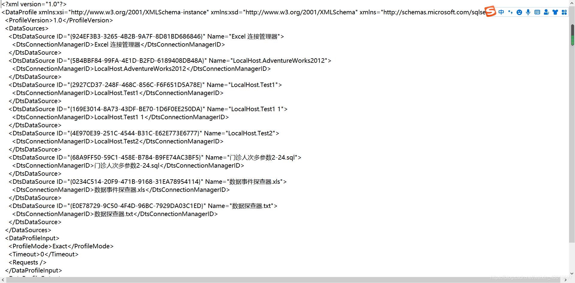 这是输出配置文件为TXT格式