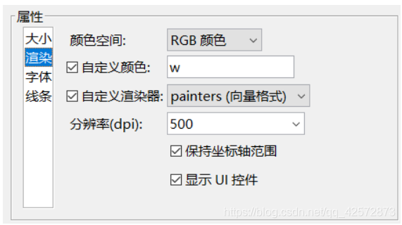 [外链图片转存失败,源站可能有防盗链机制,建议将图片保存下来直接上传(img-PA5ddFpo-1621341577032)(C:\Users\12204\AppData\Roaming\Typora\typora-user-images\image-20210518203251963.png)]