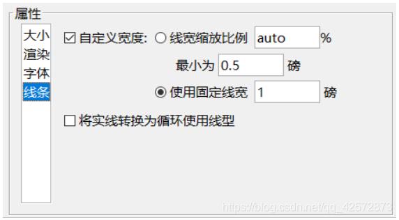 [外链图片转存失败,源站可能有防盗链机制,建议将图片保存下来直接上传(img-aMnaw0tX-1621341577034)(C:\Users\12204\AppData\Roaming\Typora\typora-user-images\image-20210518203313993.png)]