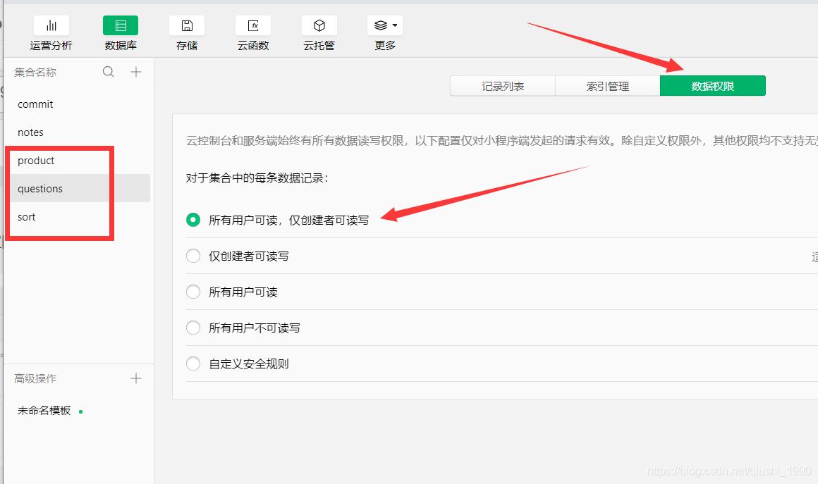 垃圾分类小程序,包含垃圾图片识别,答题,添加垃圾,搜索垃圾,科普视频等功能