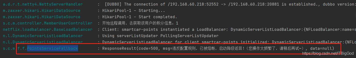 Spring Cloud Alibaba微服务架构实战教程—13快速失败和熔断