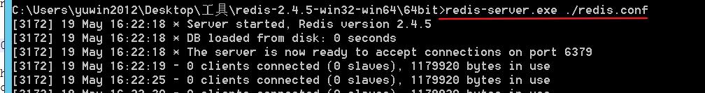 SSRF攻击Redis写入webshell