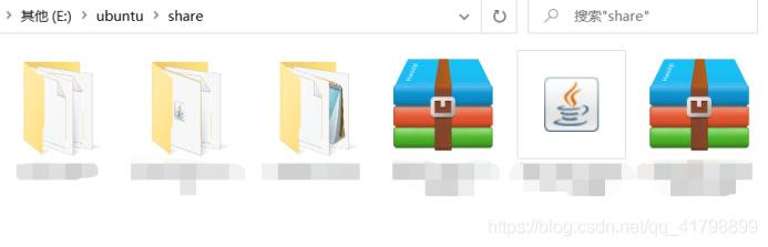 Windows下目录