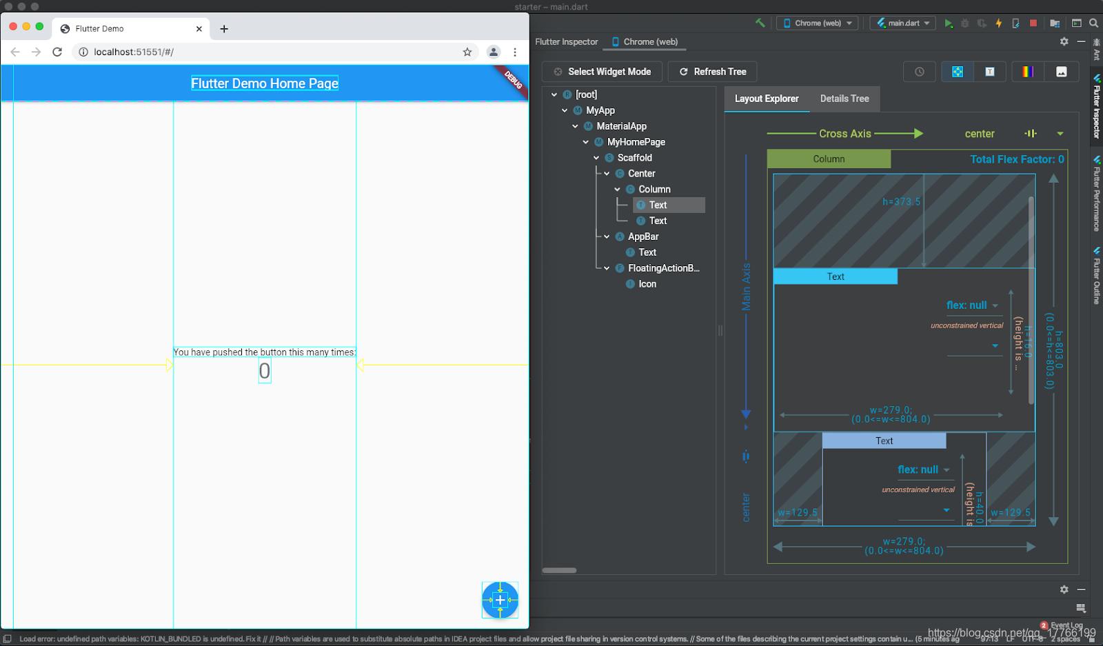 DevTools支持Flutter Web的布局浏览器