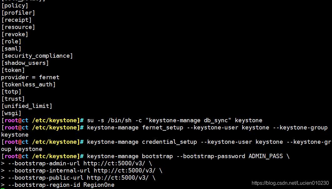 传统公司部署OpenStack(t版)简易介绍(二)——Keystone组件部署