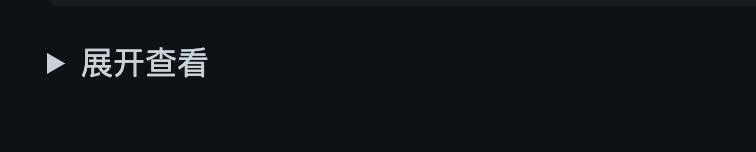 GitHub 上的代码折叠支持