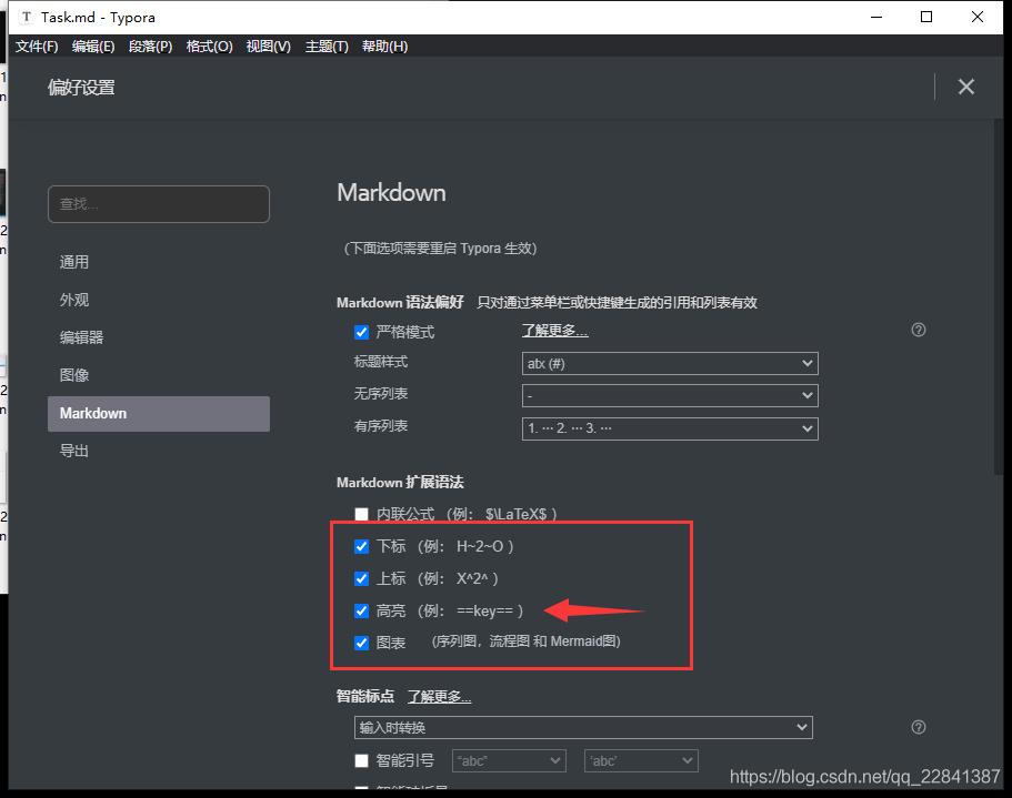 [外链图片转存失败,源站可能有防盗链机制,建议将图片保存下来直接上传(img-s9H7z3Fa-1621750221404)(C:\Users\Uuuu\AppData\Roaming\Typora\typora-user-images\image-20210522131734976.png)]