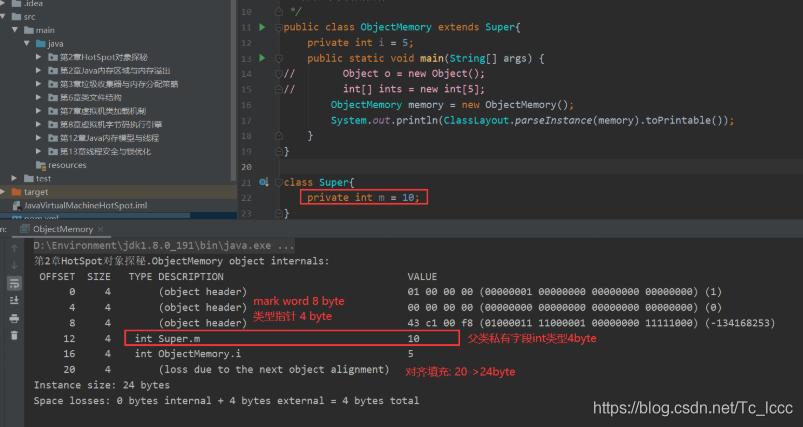 一篇文章搞懂HotSpot虚拟机中的Java对象