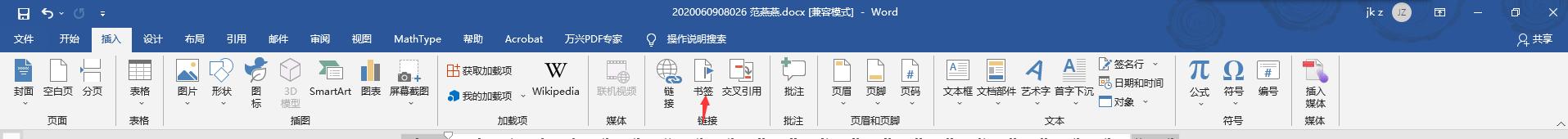 C:\Users\junjunjun\Desktop\img_1.png