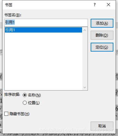 [外链图片转存失败,源站可能有防盗链机制,建议将图片保存下来直接上传(img-Hiy8LGTe-1622213710263)(img_2.png)]