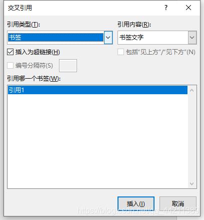 [外链图片转存失败,源站可能有防盗链机制,建议将图片保存下来直接上传(img-2DoaXgCJ-1622213710266)(img_4.png)]