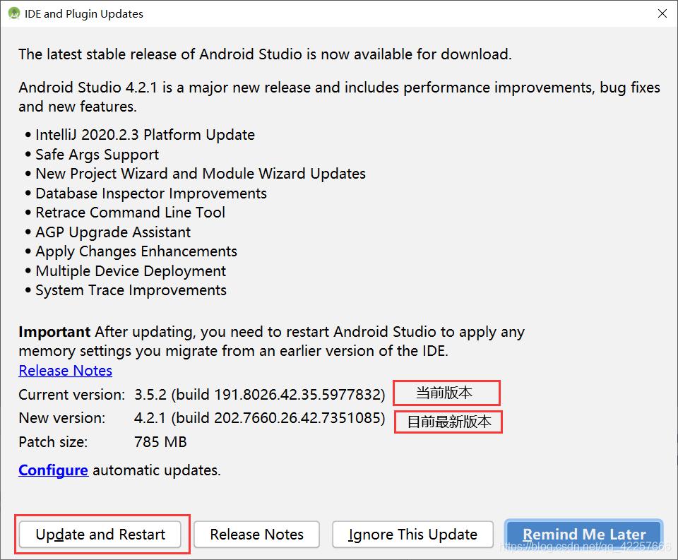 快速解决导入项目和Android Studio当前版本不匹配问题