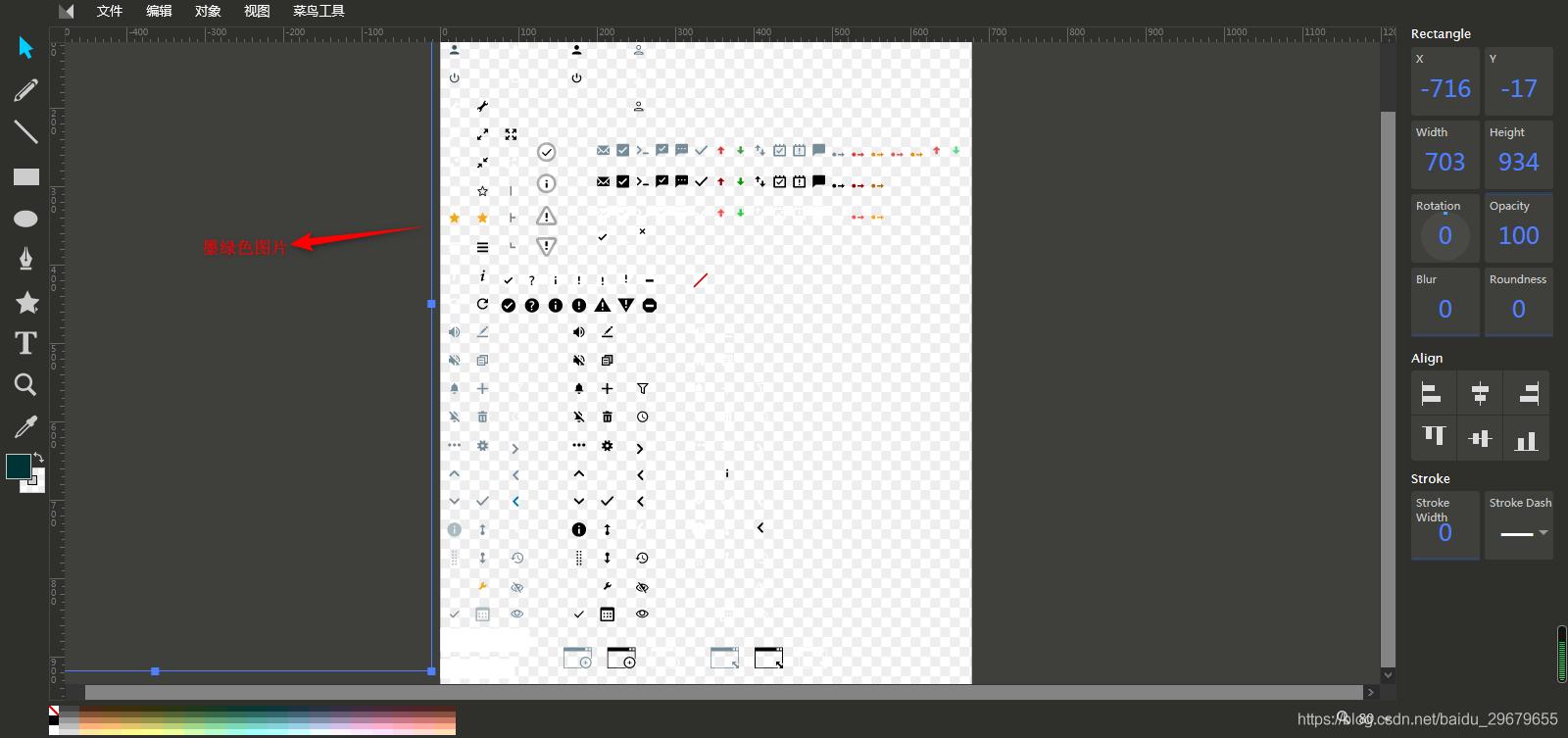 可以是图片格式,也可以是<strong>svg</strong>格式的文件.
