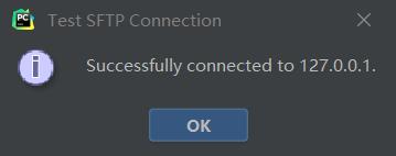 ubuntu20.04如何启用ssh?如何通过sftp连接pycharm?
