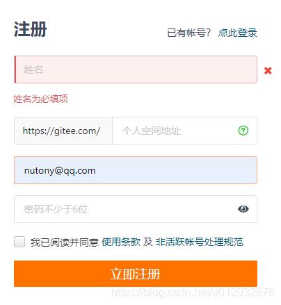 [外链图片转存失败,源站可能有防盗链机制,建议将图片保存下来直接上传(img-8GoCFcXD-1622526184986)(RackMultipart20210601-4-1vdjb36_html_683b0f623d6265f.png)]