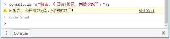 [外链图片转存失败,源站可能有防盗链机制,建议将图片保存下来直接上传(img-qynkg3CR-1622526185016)(RackMultipart20210601-4-1vdjb36_html_12bf66c013182cde.png)]