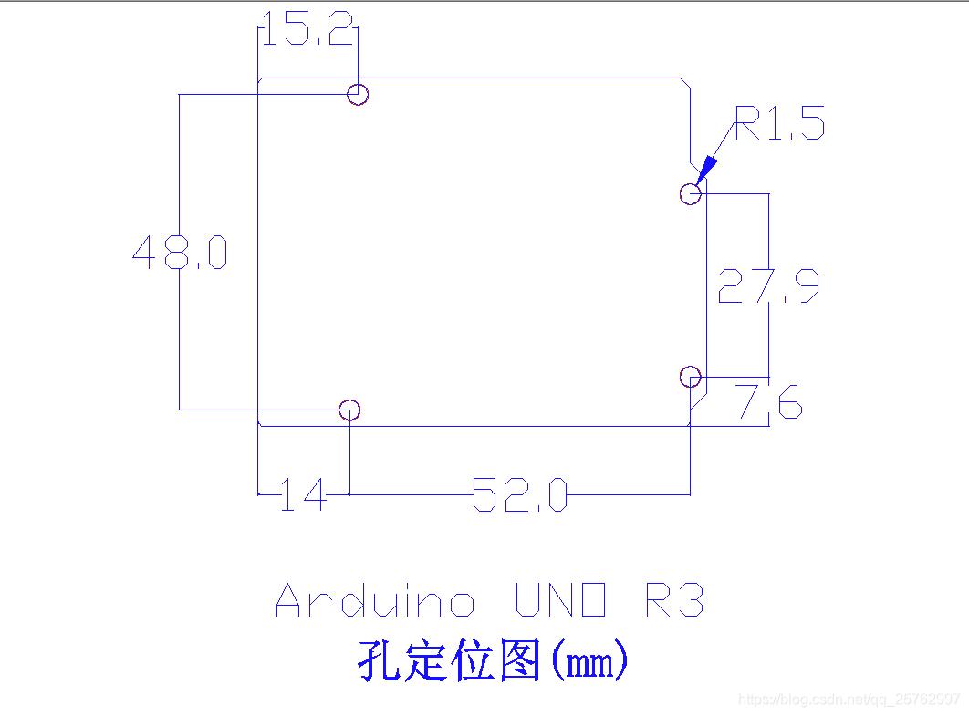 Arduino UNO R3定位孔精准尺寸图