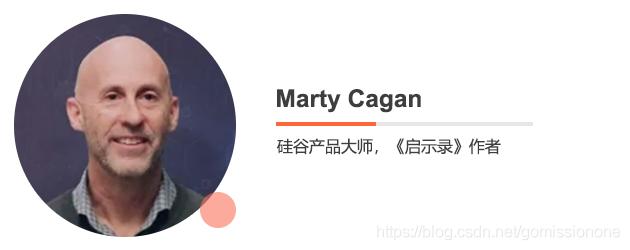 2021全球产品经理大会演讲嘉宾-硅谷产品集团主席Marty Cagan